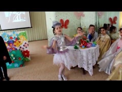 Мюзикл МУХА – ЦОКОТУХА