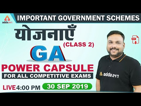 GA Power Capsule For All Competitive Exams, Banking Awareness And Current Affairs 2019!