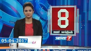 News @ 8 PM | News7 Tamil | 05-04-2017