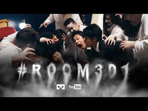 心霊現象が多発するホテルで心霊ドッキリ!?Fischer's #Room301 360º VR