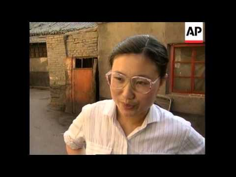 #CHINA: BEIJING: PUBLIC TOILET REVOLUTION