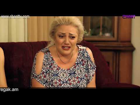 Էլենի օրագիրը 2/Eleni Oragir 2 - Սերիա 220
