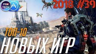 ТОП 10 лучших новых игр для iOS и Android 2018 (+ССЫЛКИ) | №39 ProTech