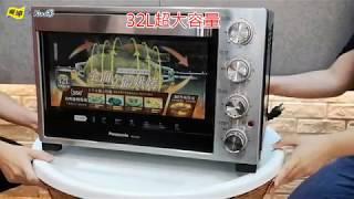 烘焙媽媽都愛用,高CP值的熱門暢銷品,Panasonic 32L烤箱!