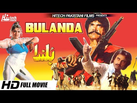 BULANDA (FULL MOVIE) - SULTAN RAHI & ANJUMAN - OFFICIAL PAKISTANI MOVIE thumbnail