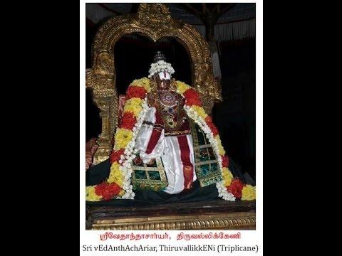 Swami Vedantha Desikan's Dhayaa Sathakam by Smt K M Soundaravalli