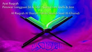 Ayat Ruqyah Syariah (Elak Gangguan Jin dan Sihir)