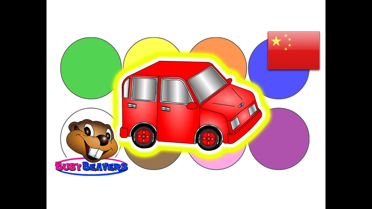 PetraLingua - Language Learning for Kids: English, Spanish ...