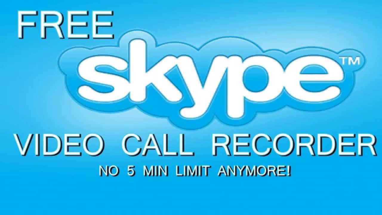 recording skype video calls