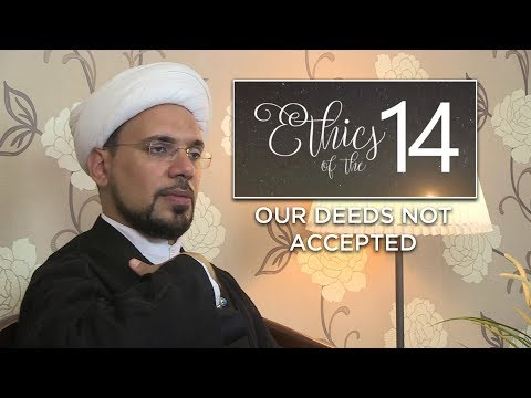 Our Deeds Not Accepted??? - Sh. Mohammad Al-Hilli - 2017