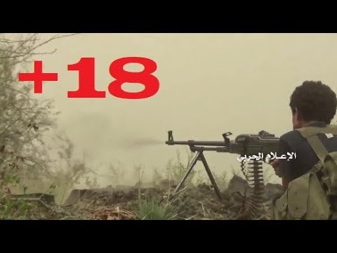 +18 | Houthis attacking Saudi position on the hill in Saudi Arabia Yemen border region