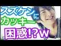 柿原徹也が鈴村健一のラジオ内容を聞いて驚くことしかできないwww 「すーさん何やってんの?笑」