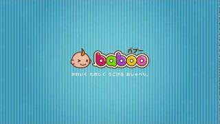 iPhone/Android用チャットアプリ『baboo』プロモーション動画
