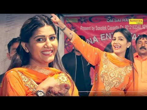 Sapna 2018 Tere Bol Rasile Marjani | Gagan Haryanvi, Ajay Hooda | Sapna Haryanvi Song 2018