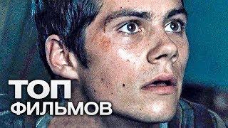 10 ФАНТАСТИЧЕСКИХ ФИЛЬМОВ О ПУТЕШЕСТВИЯХ ВО ВРЕМЕНИ!