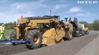 видео Черкасские дороги - ремонт продолжается