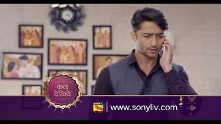 Kuch Rang Pyar Ke Aise Bhi - कुछ रंग प्यार के ऐसे भी - Episode 370 - Coming Up Next
