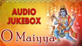 New Marwadi Bhajan - O Maiyya | Daksha Prajapati | Rajasthani Bhakti Geet | Audio Jukebox 2017