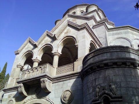 Ялта. Армянская церковь.