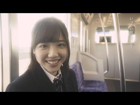 ミソッカス / 「名城線」MUSIC VIDEO