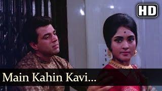 Main Kahi Kavi - Dharmendra - Vaijayantimala - Pyar Hi Pyar - Hindi Song