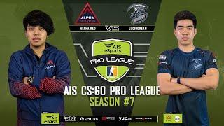 AIS CS:GO Pro League Season#7 R.4 | ALPHA.RED VS. LUCIDDREAM MAP2 TRAIN