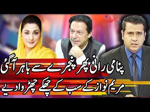 Takrar With Imran Khan | 22 May 2019 | Express News