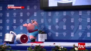 Без комментариев. Триумф россиян на Универсиаде-2013. Тяжелая атлетика (категория до 85 кг)