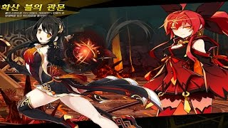 [Elsword] Yama Raja 8-4 (9-4) VH Dungeon Play