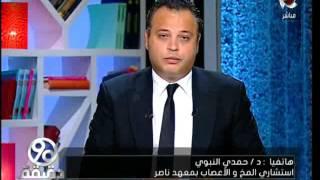 90دقيقة | قصة دكتور مسلم اجري عملية ناجحة لاستئصال رصاصة من مخ قبطية من ضحايا حادث المنيا