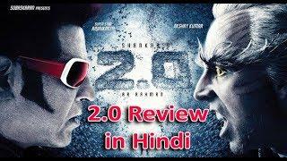 ROBOT 2.0 | Hindi Movie | Rajinikanth | Akshay Kumar | A.R. Rahman | S. Shankar