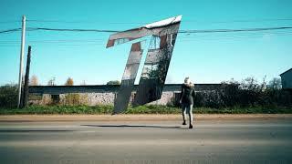 Зеркальная Единица  - Дорога
