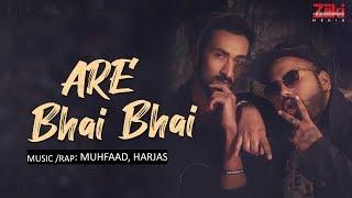 Are Bhai Bhai | Muhfaad | Harjas | Mynk ki filam