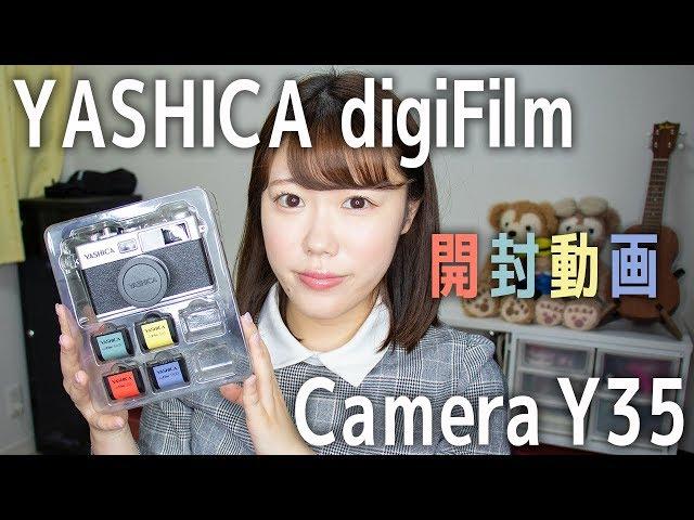 YASHICA digiFilm Camera Y35?????????????????