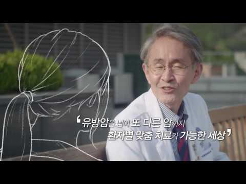 2017 호암의학상