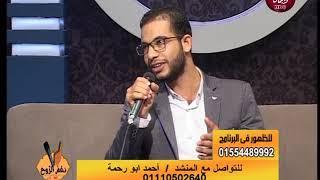 المنشد أحمد عوض   يارب انا نفسي أشوف سيدنا النبي   برنامج نغم الروح