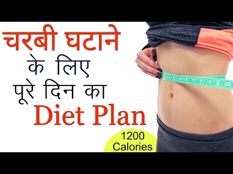 Weight Loss के लिए Full Day Diet Plan | Healthy Food To Lose