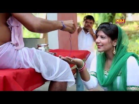 New Haryanvi Song / 100 KA 100 / Lattest Hit Song 2016 /Jaji King , Sushila Thakar