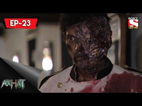 Aahat - 4 - আহত (Bengali) Ep 23 - Hotel Of Horrors thumbnail