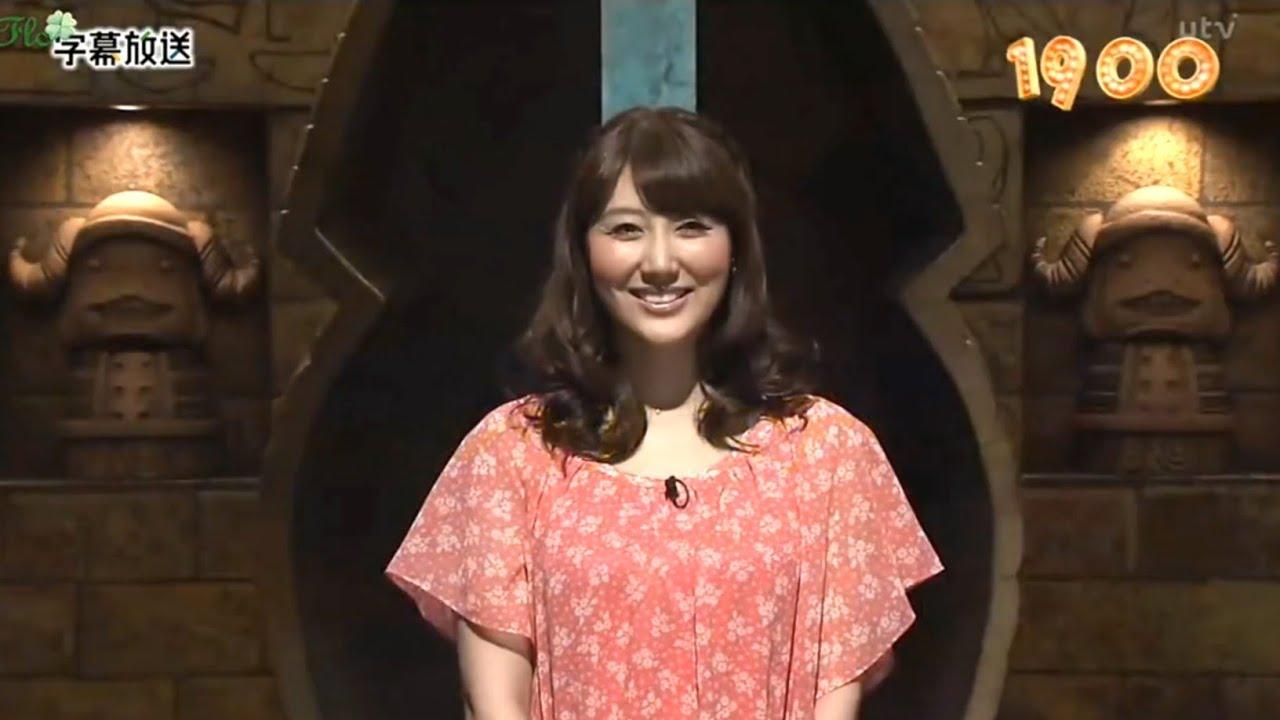 Download Megumi Yasu - Tore Japanese Mummification #5