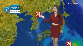 [날씨] 3월26일_라이프스타일 예보(05시)