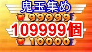 【ゲリラ生配信鬼玉集め!】妖怪ウォッチバスターズ赤猫団 thumbnail