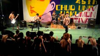 中央大学 白門祭 2011 HEATWAVE South of Heaven 1:40~ Raining Blo...