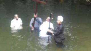 Baptism, the Spiritual Baptist way
