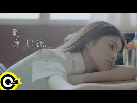 Free Download 小男孩樂團 Men Envy Children《轉身以後 After Turn My Back》official Music Video Mp3 dan Mp4