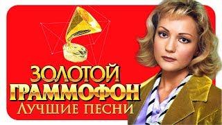 Татьяна Буланова - Лучшие песни - Русское Радио ( Full HD 2017)