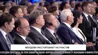 Молдова рассчитывает на участие