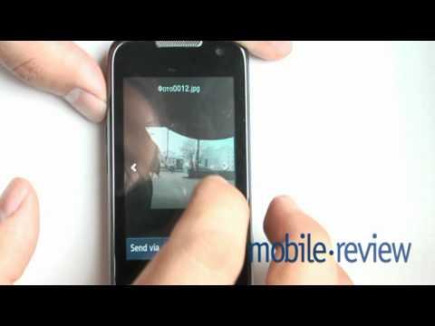 Samsung B7722 Duos Demo
