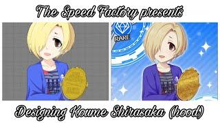 The Speed Factory presents: Designing Koume Shirasaka (hood)