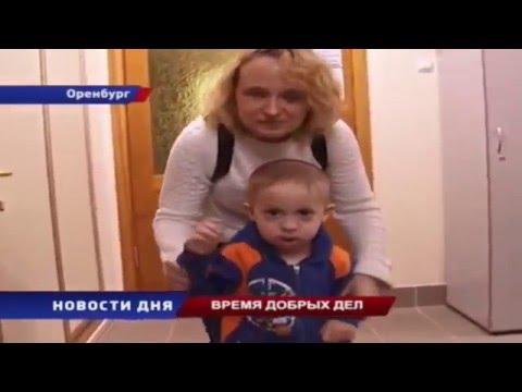 ВРЕМЯ ДОБРЫХ ДЕЛ - Дима Медведев прошел лечение!
